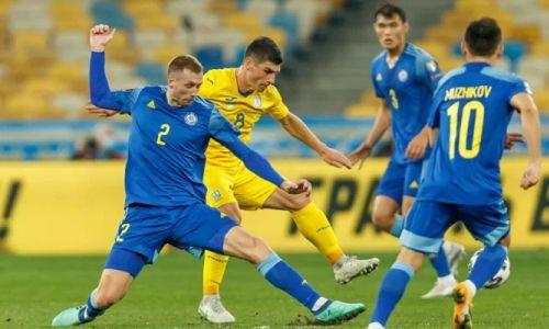 Назван самый вероятный итоговый счет матча Казахстан — Украина