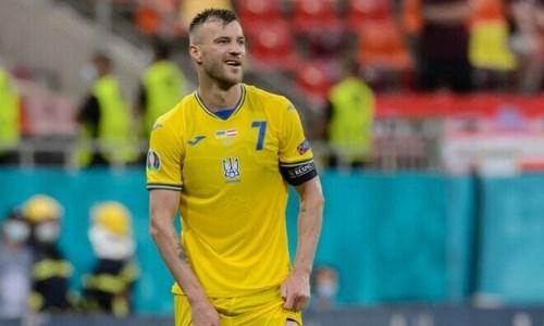 «Должны побеждать, другого выбора нет». Лидер сборной Украины высказался о грядущем матче с Казахстаном
