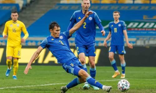 Читатели сайта УЕФА предсказали результат матча Казахстан — Украина
