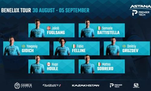 Собреро стал 14-м на втором этапе «Тура Бенилюкса»