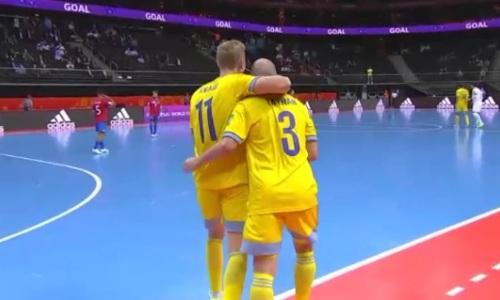Видео голов, или Как Казахстан деклассировал Коста-Рику на старте чемпионата мира-2021 по футзалу