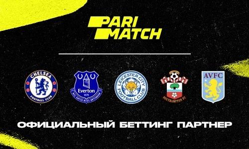 Parimatch заключил партнерские соглашения уже с шестью клубами в Английской Премьер-лиге
