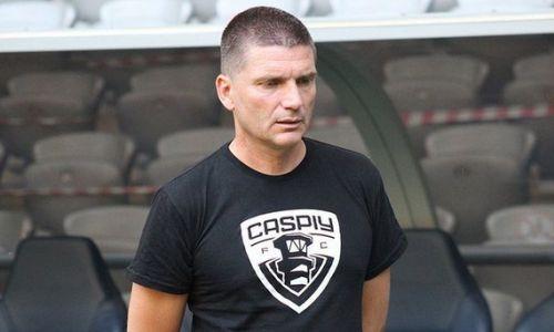 Благоевич рассказал правду о чемпионстве «Кайрата» и назвал фаворита КПЛ-2021