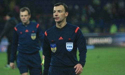 Украинцы обслужат первый матч «Кайрата» в групповом этапе Лиги Конференций