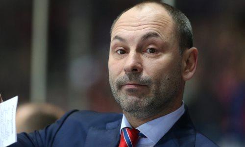 Клуб КХЛ воодушевился первой домашней победой и намерен развить успех в матче с «Барысом»