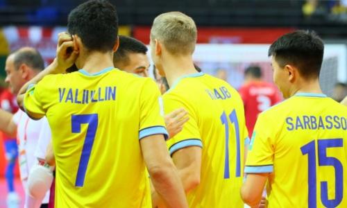 Казахстан лишился лидерства в группе ЧМ-2021 по футзалу