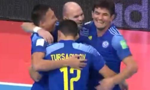 Казахстан забил на 24-й секунде матча чемпионата мира-2021. Видео