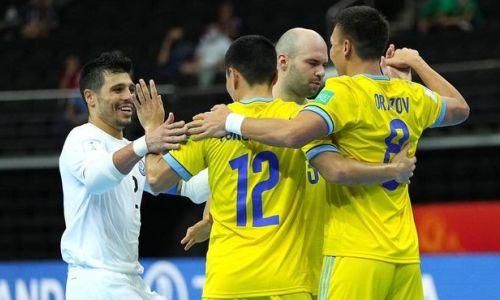 Сборная Казахстана разнесла хозяев и досрочно вышла в плей-офф ЧМ-2021 по футзалу. Видео