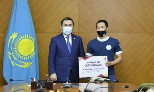 Бронзовым призерам летних Олимпийских игр в Токио вручил ключи от квартир в Шымкенте