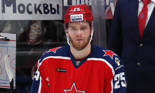 ЦСКА остался без своего лидера на гостевой матч с «Барысом»