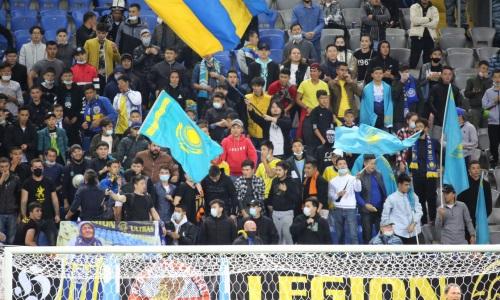 Подсчитано количество зрителей на сентябрьских матчах сборной Казахстана в отборе ЧМ-2022