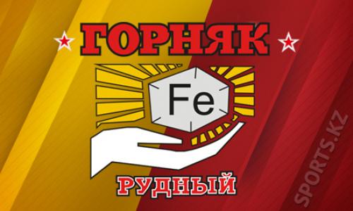«Горняк» разгромил «Кулагер» в матче чемпионата РК