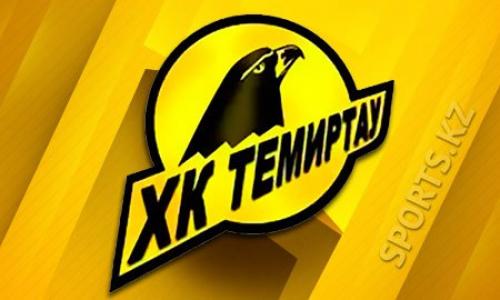«Снежные Барсы» уступили «Темиртау» в серии буллитов матча чемпионата РК