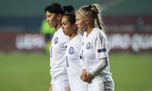 Женская сборная Казахстана проиграла 11-й официальный матч подряд. Она не побеждает уже три года