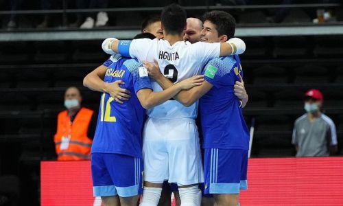 Казахстан драматично упустил победу над Венесуэлой за 11 секунд до завершения матча на ЧМ-2021 по футзалу. Видео