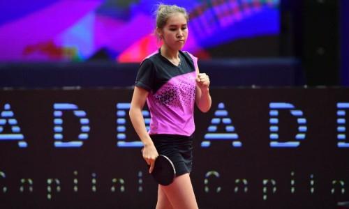 Алимбаева стала бронзовым призером 2021 ITTF Kazakhstan International Open