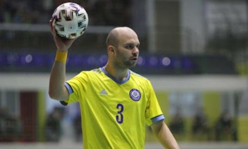 Лидер сборной Казахстана по футзалу дал напутствие перед 1/8 финала ЧМ-2021