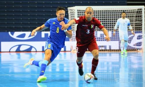 Определился соперник сборной Казахстана в 1/8 финала чемпионата мира-2021 по футзалу