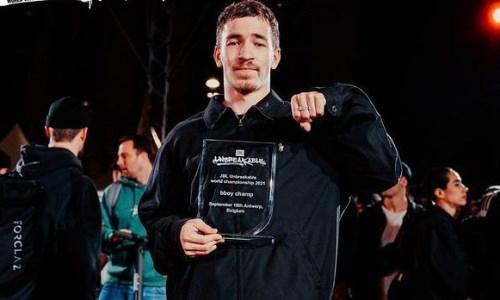 Казахстанец выиграл международный турнир по брейк-дансу в Бельгии