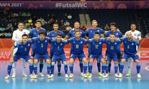 Казахстан может ждать интригующая дуэль в четвертьфинале ЧМ-2021 по футзалу