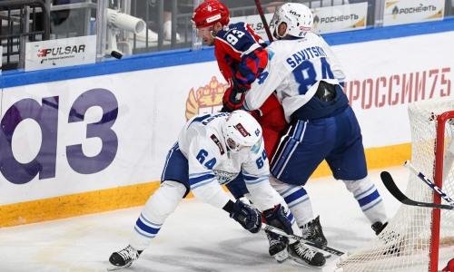 «Впустую растратили». КХЛ назвала главную проблему «Барыса» перед домашним матчем с ЦСКА