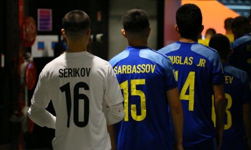Определились все пары плей-офф ЧМ-2021по футзалу с участием Казахстана