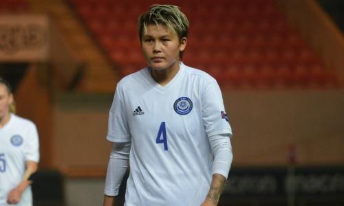 Женская сборная Казахстана проиграла 12-й официальный матч подряд