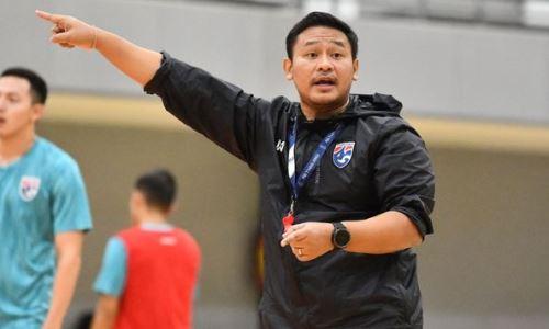 «Игроки готовы биться с Казахстаном». Тренер сборной Таиланда рассказал об историческом шансе