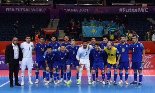 Казахстан остался единственным представителем своей группы в плей-офф ЧМ-2021 по футзалу