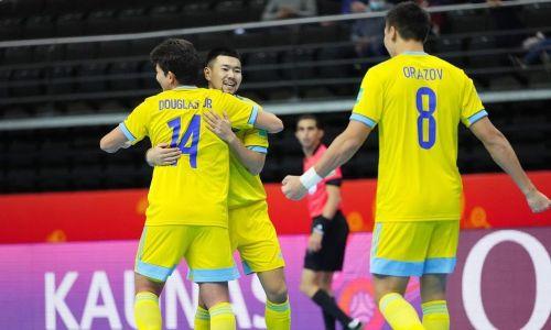 Казахстан деклассировал Таиланд и вышел в четвертьфинал чемпионата мира-2021 по футзалу