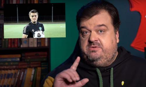 «Согласитесь, ну разве это не круто?». Василий Уткин высказался о матче «Кайрат-Москва» — «Ахмат»