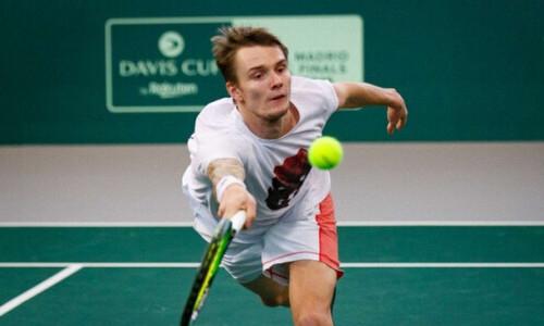 Казахстанский теннисист сделал подряд четыре эйса в серии ATP в Нур-Султане. Видео