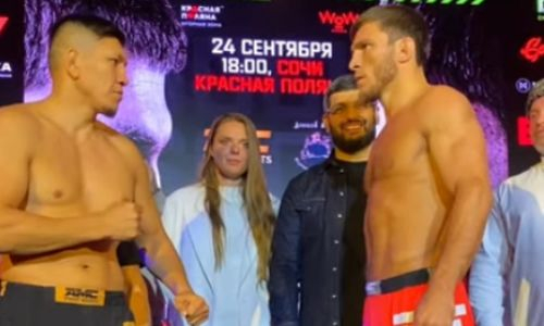 Прямая трансляция боя Куат Хамитов — Мариф Пираев на AMC Fight Nights