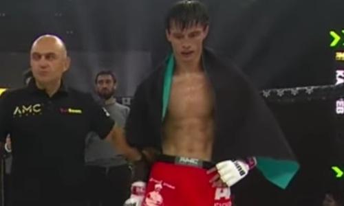 Засудили? Видео полного боя со спорным поражением казахстанского файтера на AMC Fight Nights в Сочи