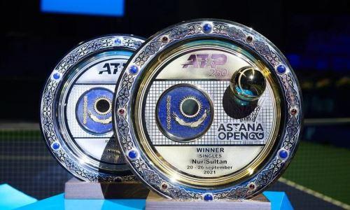 Определился победитель турнира ATP 250 Astana Open в Нур-Султане