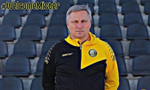 Работавший в Казахстане тренер возглавил выбившую «Кайрат» из Лиги Европы команду