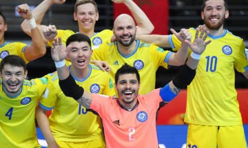 Сборная Казахстана лидирует на футзальном чемпионате мира-2021 по важному показателю