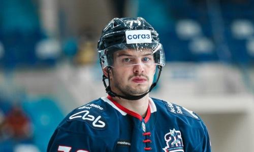 Соперник «Барыса» по конференции КХЛ решил разорвать контракт с легионером
