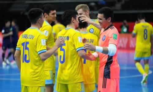 Выиграет ли Казахстан чемпионат мира-2021 по футзалу? Наставник сборной честно ответил на вопрос