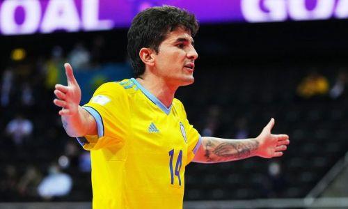 Сборная Казахстана совершила грандиозный камбэк и вышла в полуфинал ЧМ-2021 по футзалу. Видео