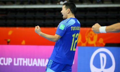Видеообзор матча Иран — Казахстан в четвертьфинале ЧМ-2021 по футзалу