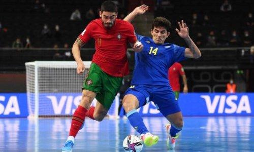 Сборная Казахстана выдала фантастику и досадно проиграла Португалии в полуфинале ЧМ-2021 по футзалу. Видео