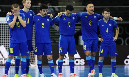 ФИФА прокомментировала выступление сборной Казахстана в полуфинале ЧМ-2021 по футзалу