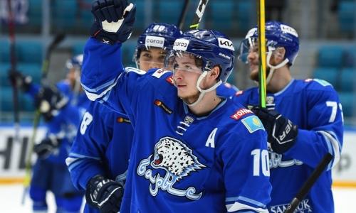 «Барыс» обратился к болельщикам и сделал заявление о матчах КХЛ в октябре