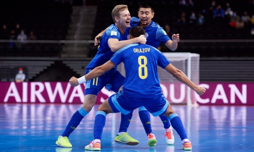 Прямая трансляция матча Бразилия — Казахстан на «бронзу» ЧМ-2021 по футзалу