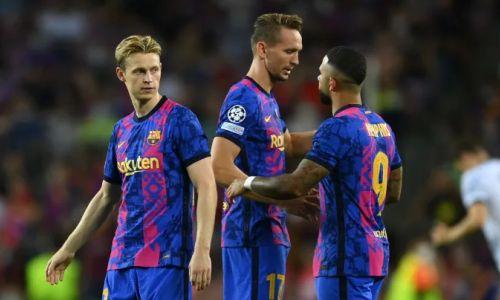 Прямая трансляция матча Ла Лиги «Атлетико» — «Барселона»