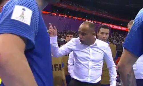Неприличная мотивация сборной Казахстана в полуфинале ЧМ-2021 по футзалу попала на видео