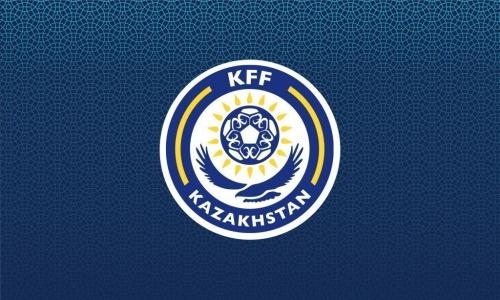 Двое футболистов казахстанских клубов дисквалифицированы на пять матчей