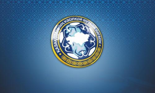 Заменен ассистент главного арбитра матча «Жетысу» — «Астана»