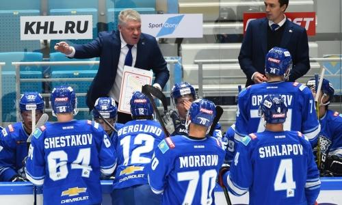 «Вы лучше выйдите из КХЛ, чем позорьте нас». Фанаты «Барыса» отреагировали на поражение «Динамо»